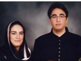 105426-asif-ali-zardari-with-children-2