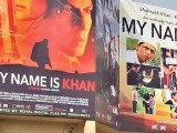 pakistani-cinemas-3-2