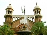 lahore-high-court-lhc-1-2-2-2