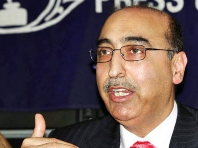 FO spokesperson Abdul Basit said the documents were being examined.