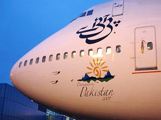 PIA promises to make cutbacks and better its fleet in a bid to improve fortunes, if treasury agrees to cancel debt.