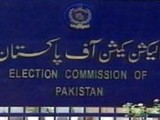 election-commission-640x480-2-2-2-2-2-2-2-2-3