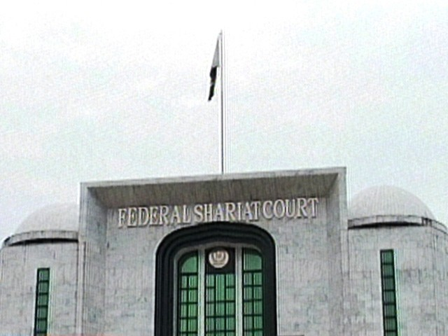Govt has decided to challenge Federal Shariat Court ruling.