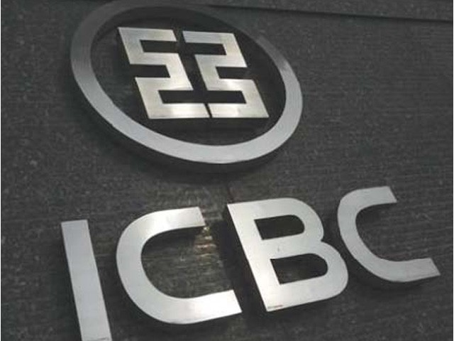 ICBC is looking to enter the Pakistani market. PHOTO: FILE.