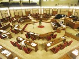 balochistan-assembly-photo-online-2-2