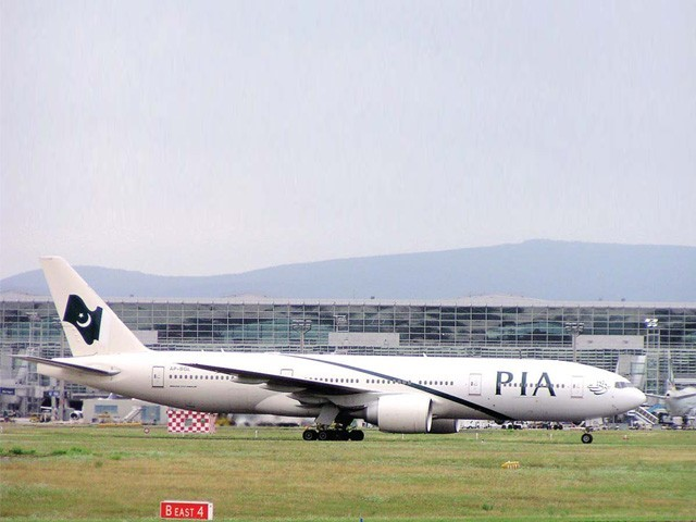 PIA asked to improve services and maintain punctuality of flight schedules. PHOTO: FILE