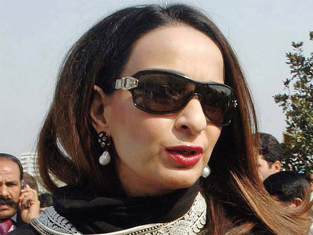 Sherry Rehman says she was not consulted, but will abide by PM's and her party's position.