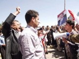 yemeni-poeple-protest-photo-afp