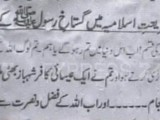Pamphlets were reportedly dropped at the ambush site by the Tehrik-i-Taliban Punjab.