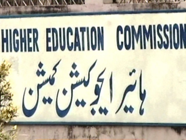 Higher Education Commission's (HEC) ongoing scholarship programmes will not be affected despite the HEC's devolution.
