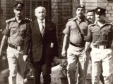 za-bhutto-photo-courtesy-pppusa-org