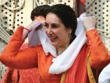 benazir-photo-file
