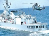 pak-navy-photo-app-2-2-2