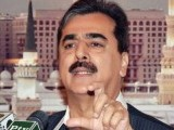 gilani-photo-express-2-2