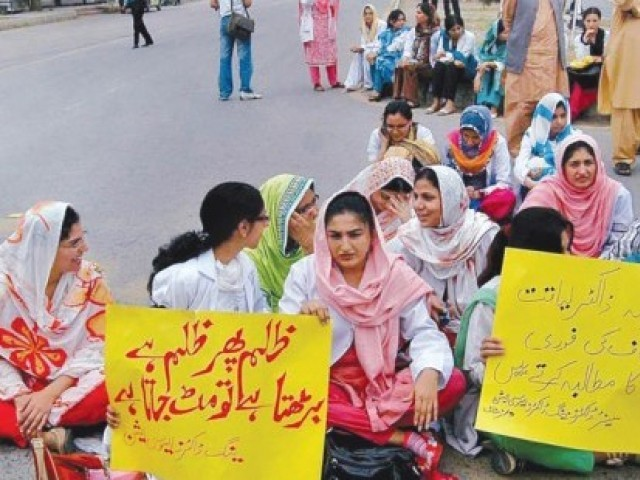 Pims strike continues into fifth day, Polyclinic overburdened with patients.