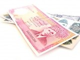 money-rupees-2-2-2-2-2-2-2-2-3-2-2