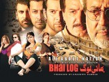 bhai-log-photo-publicity