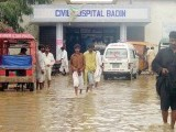 civil-hospital-photos-ppi-express