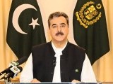 Prime Minister Yousaf Raza Gilani had called for the all parties conference to be held in Islamabad. PHOTO: PPI/FILE