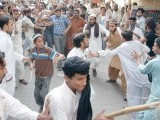 protest-photo-express-ijaz-mahmood