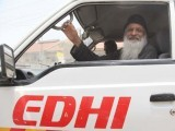 edhi-photo-file