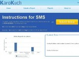 karokuch-website