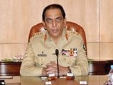 kayani-photo-inp-2