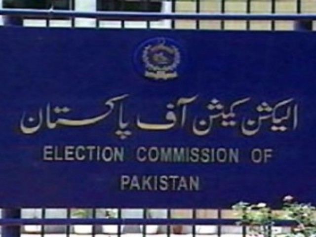 """ NADRA has issued many CNICs without verifying the current address. In some cases the lists are missing house numbers,"" Deputy Election Commissioner for Lahore district Rana Ishtiaq Ahmad."