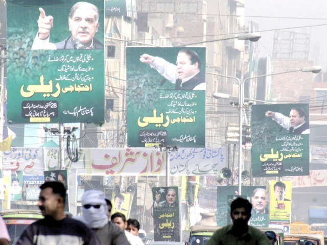 Party members say that PML-N has, in principle, decided to topple the government. PHOTO: INP