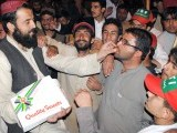 PTI supporters in Quetta celebrating the successful rally in Lahore on October 30, 2011. PHOTO : NNI