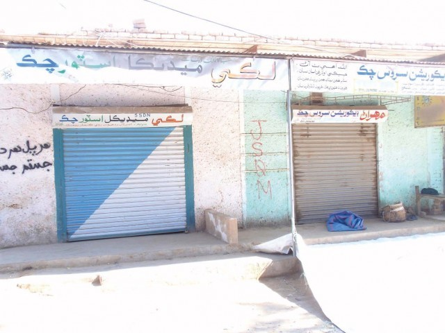 The medical stores belonging to Nakash and Sandeep, who Seema fell in love with in Qazi Muhalla, Chak outside Shikarpur. PHOTO: SARFARAZ MEMON/EXPRESS