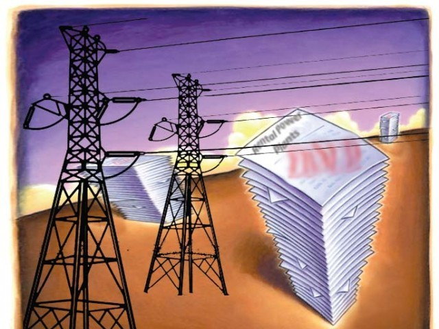 SHORTFALL: 5 megawatts is the amount of electricity being generated by Reshma Rental Power Plant, which had been paid billions of rupees in advance.