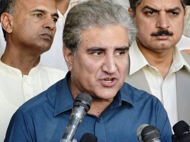 Qureshi to make decision on which party to join after meeting Nawaz. PHOTO: EXPRESS/ FILE