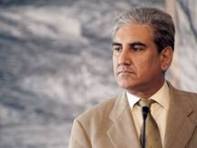 Qureshi's main agenda with regards to seat adjustment, particularly in Multan, is Gilani's removal from the country's next parliament. PHOTO: AFP