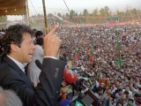 imran-khan-photo-ghaffar-baig-express