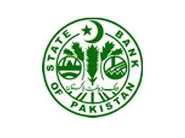The central board of directors of SBP will meet in Karachi to approve the policy and the meeting will be chaired by Governor Yaseen Anwar.