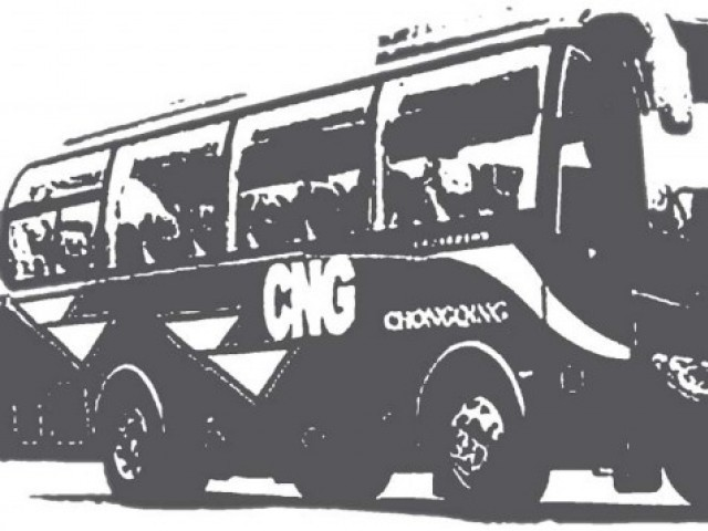 575 new CNG buses will be made available to Punjab in the last week of January 2012.