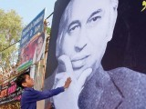 zulfikar-ali-bhutto-photo-shahid-ali-express-3