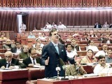 gilani-parliament-speech-2