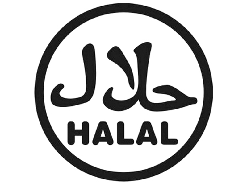 Halal accreditation to start from January | The Express Tribune