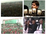 Screen captures from the PTI rally.