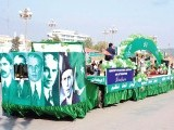 jinnah-birth-day-photos-inp-muhmmad-javaid