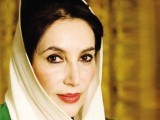 benazir-bhutto-file-2-2-2-2-2-2-2