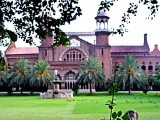 lahore-high-court-zahoor-ul-haq