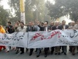 lcci-protest-mall-road-lahore-gas-photo-ppi