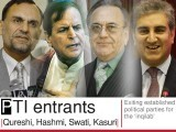 tehreek-i-insaf-entrants