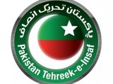 pti-logo-enhancement-2