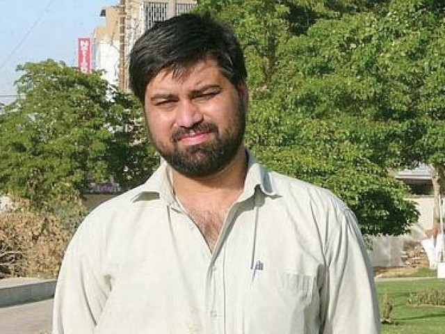A judicial commission probing the murder of journalist Saleem Shahzad has submitted its report to Prime Minister Gilani. PHOTO: EXPRESS/FILE