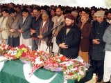 Arfa's funeral held in Faisalabad. PHOTO: PPI