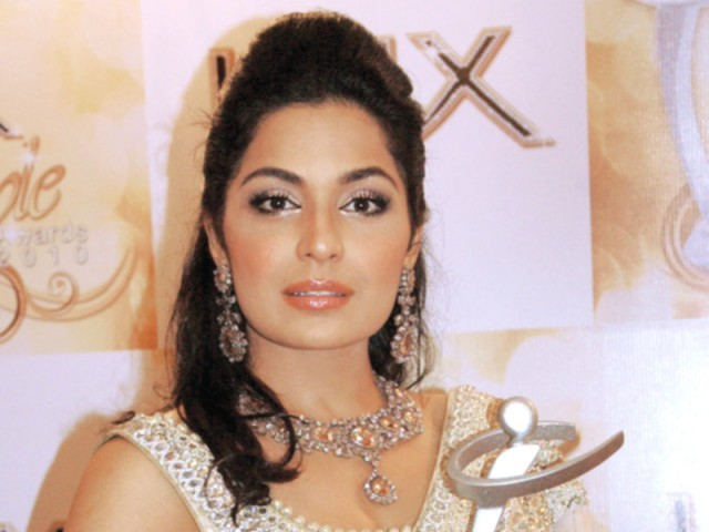 Meera said that the final date of the wedding has not been decided yet. PHOTO;FILE